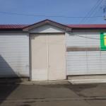 旧マンモス倉庫