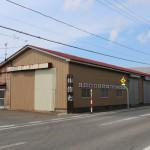 須田第十倉庫
