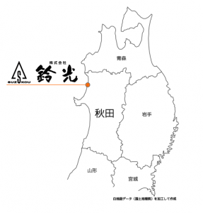 suzukou_map_company