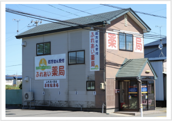 photo-midorimachi